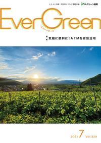 Ever Green7月号 vol.329