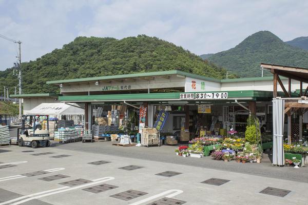 松代営農資材センター(JAファーム松代店)