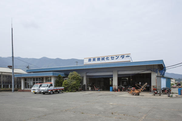 松代農業機械センター