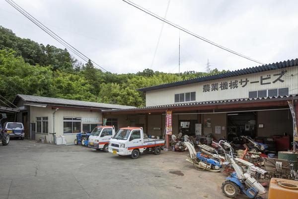 信田農業機械センター