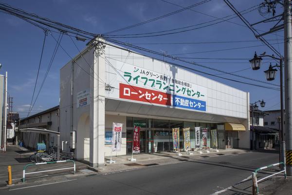 くらしのセンター(LPガス専用)